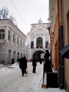 The Gate of Dawn, Aušros Vartai